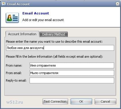 массовые рассылка email