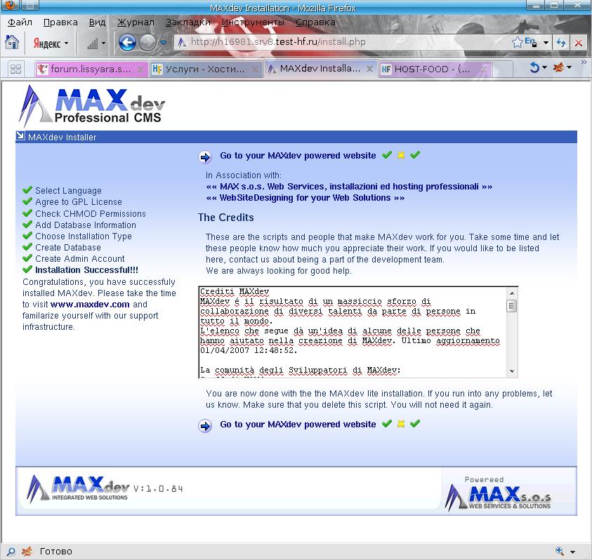 Скачать бесплатно движок cms для сайта xoops2 адрес рабочего сервера для css