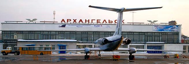 Расписание самолетов Архангельск