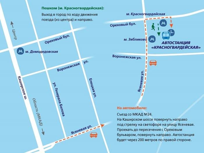 автовокзал южные ворота как добраться от метро красногвардейская Favorites Add Compare