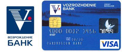 Банк возрождение потребительский кредит ставрополь частные микрозаймы в уфе