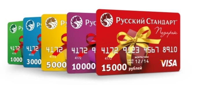 Кредит наличными 100 000 рублей банк русский стандарт заявка на кредит наличными в екатеринбурге