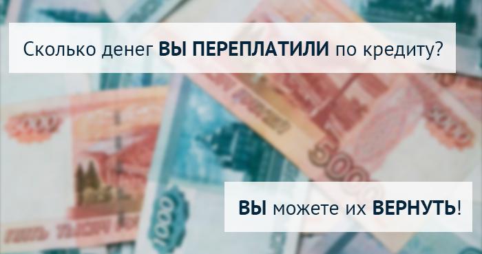 Образец искового заявления комиссия банка