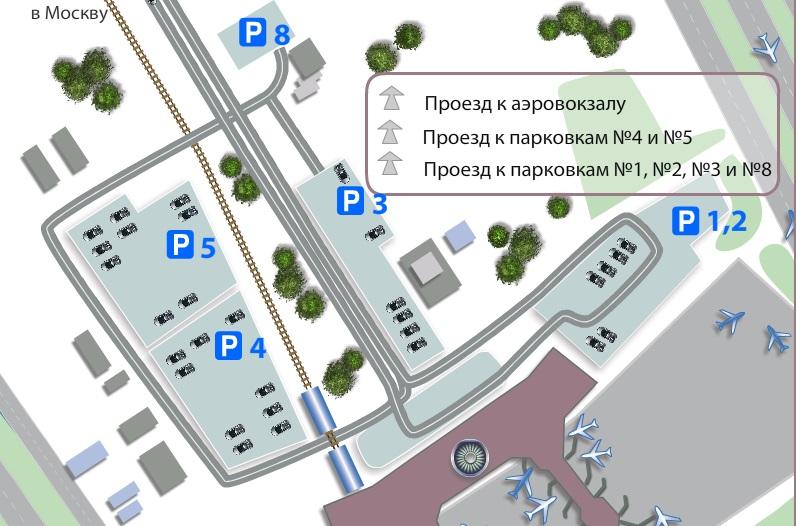 Схема проезда аэропорта
