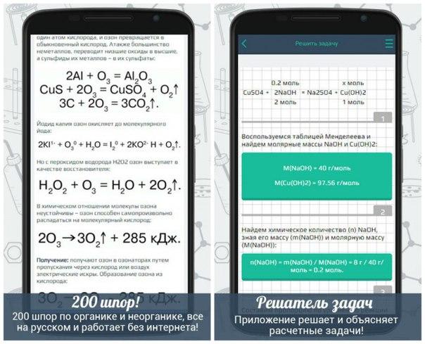 Мобильные шпаргалки по егэ 2009 11 класс