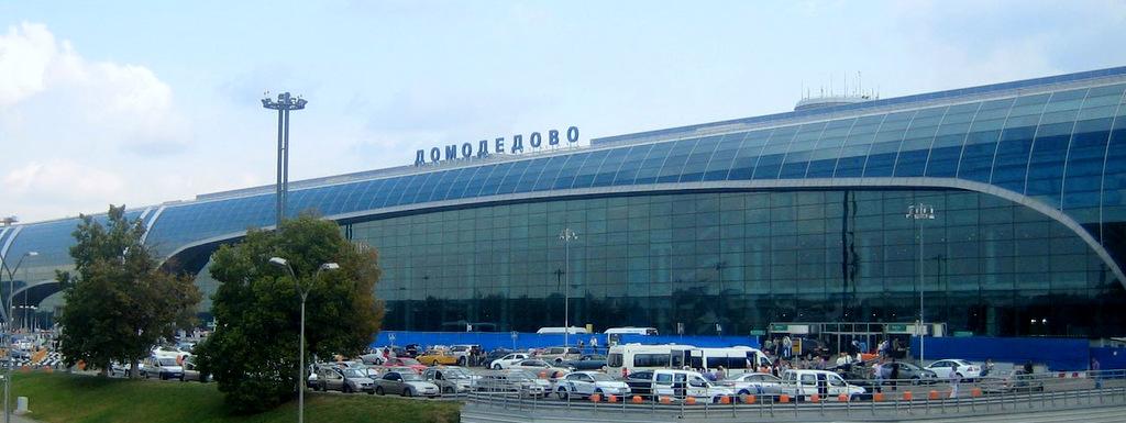 Аэропорт Домодедово Москва Домодедово онлайн табло
