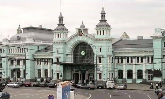 Белорусский вокзал. Расписание поездов и электричек