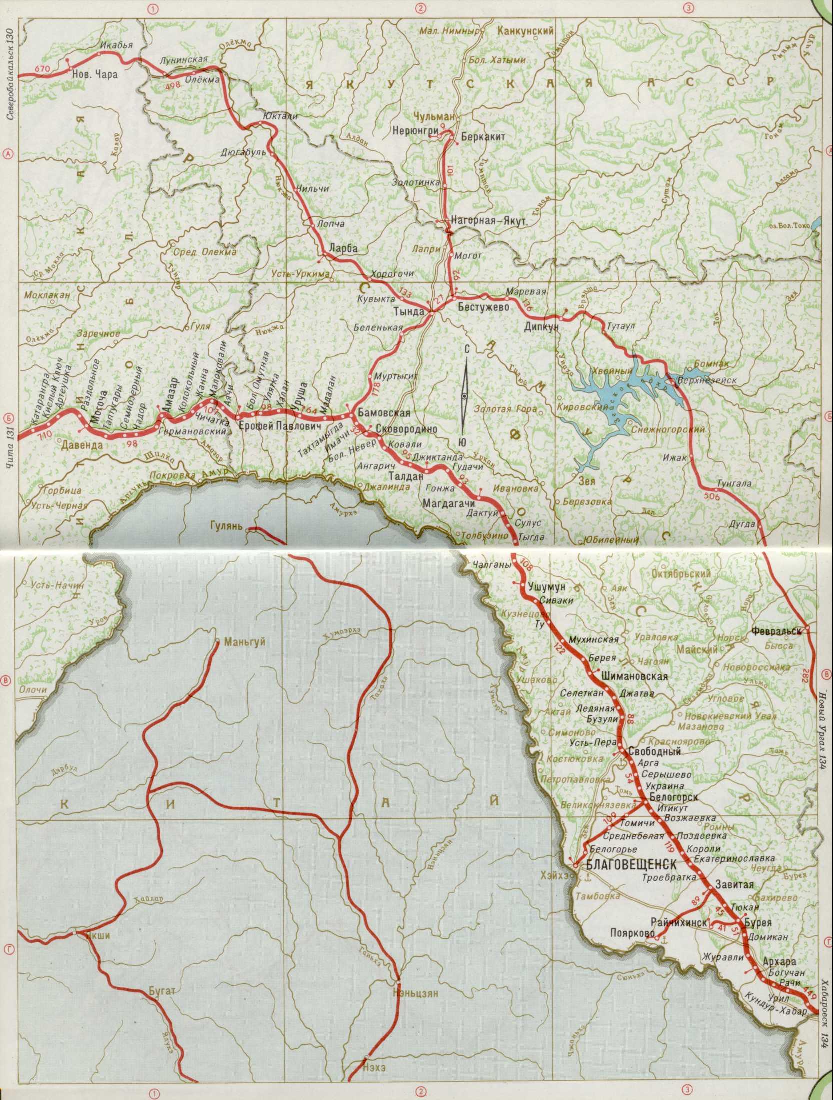 двухпутная железная дорога схема