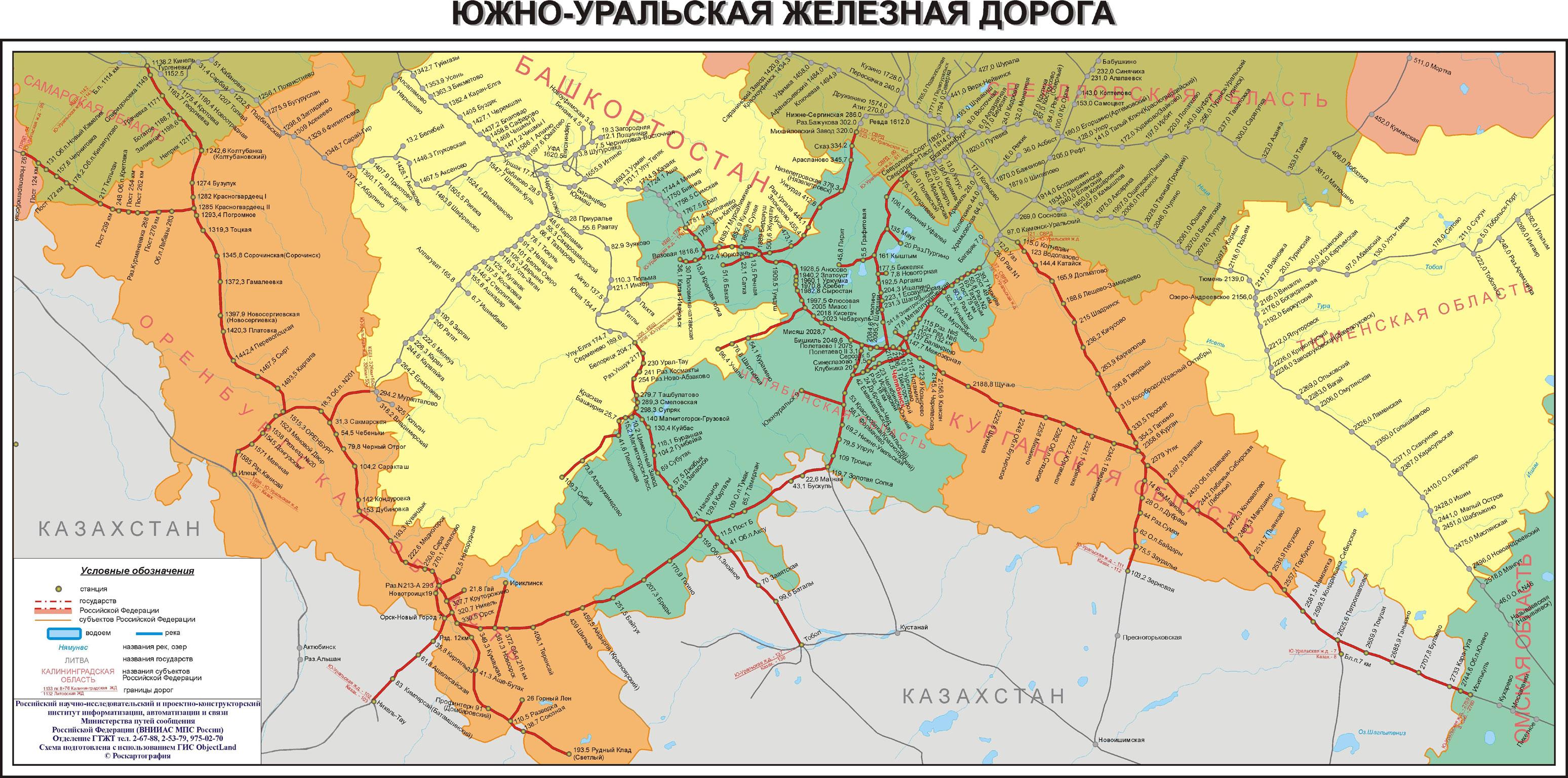 Схема каменска-уральского