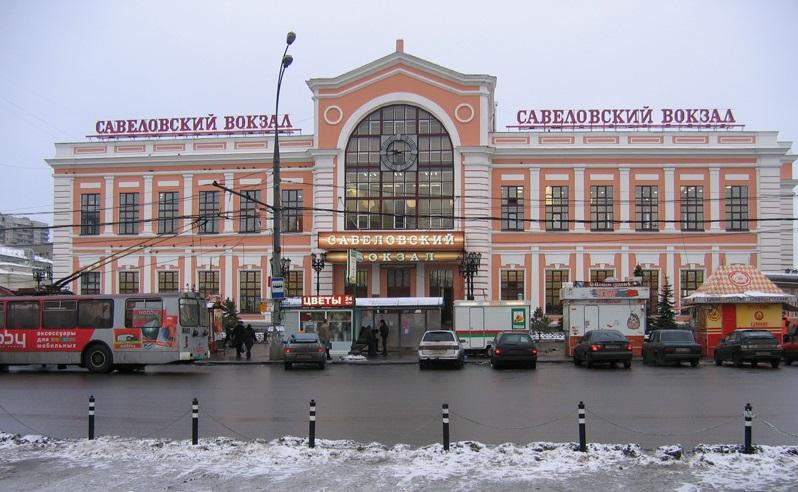 вокзала: Москва, пл.